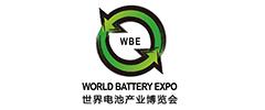 Battery Expo